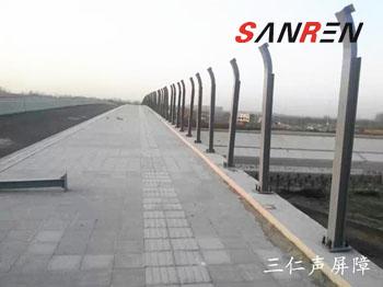 河南省焦作市解放区桥梁声beplay官方体育