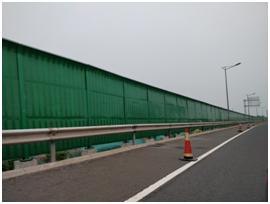 高速公路声beplay官方体育
